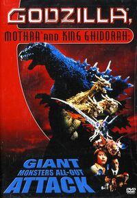 Godzilla-mothra-and-king-ghidorah-dvd