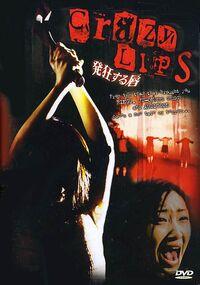 Crazy lips dvd
