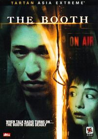 The booth dvd