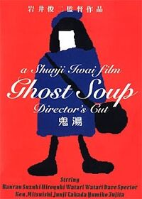 Ghost soup dvd