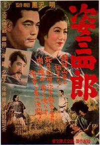 Sanshirō Sugata (1943)