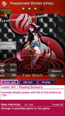 0250 Passionate Stylist Ichico