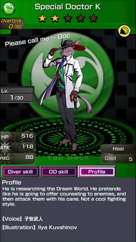 File:0002 Special Doctor K (2).PNG