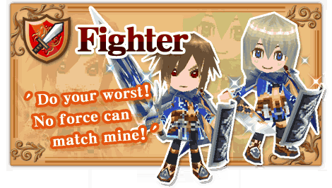 File:Classimg fighter.png