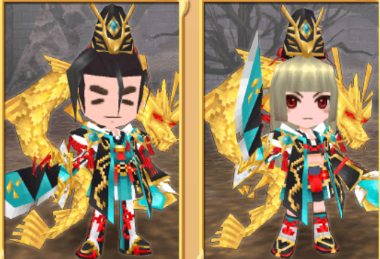 File:Gacha Preview 14.png