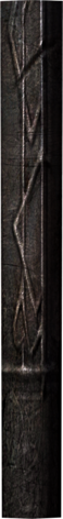 File:Fragment of Wuuthrad 10.png