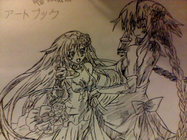 File:Human Amaterasu (right) and her son Chibi-terasu (left).jpg