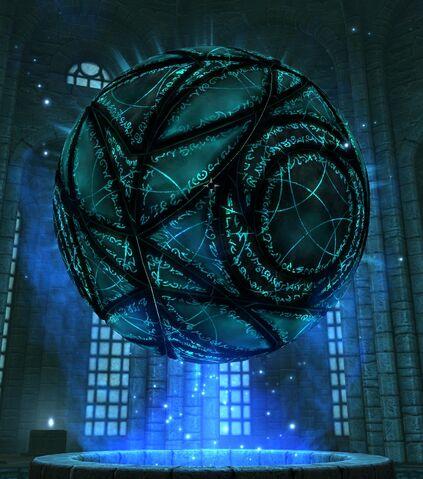 File:Eye of Magnus.jpg