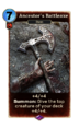 Ancestor's Battleaxe.png