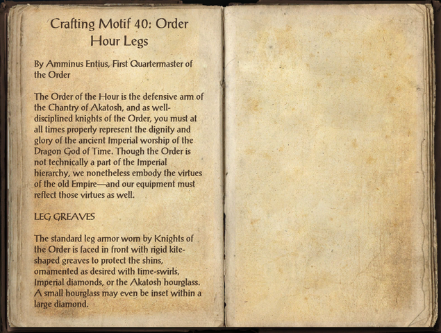 File:Crafting Motifs 40, Order Hour Legs.png