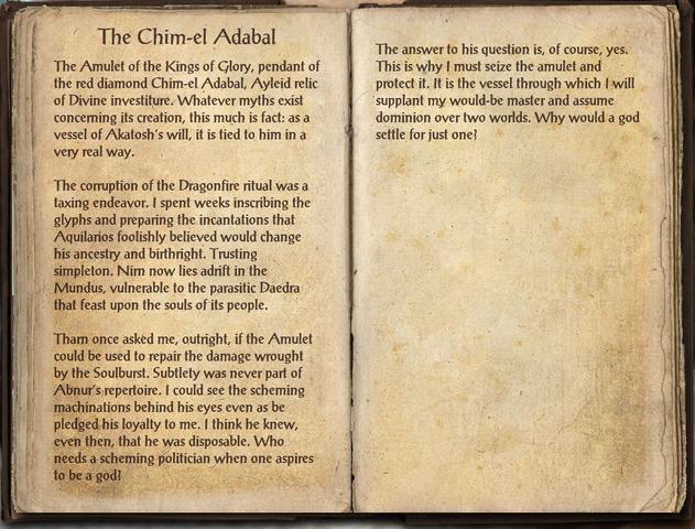 File:The Chim-el Adabal.png