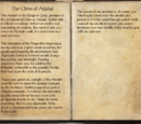 The Chim-el Adabal