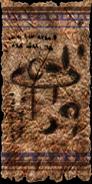 Alchemy3