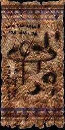File:Alchemy3.png