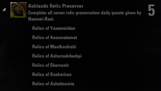 File:Ashlands Relic Preserver Achievement.png