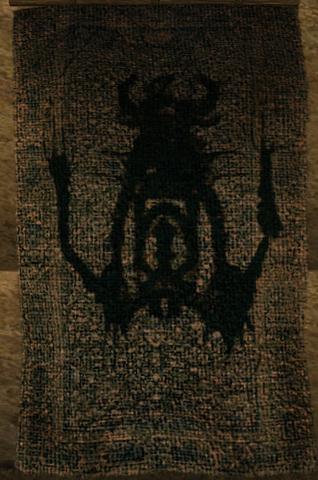 File:Morag Tong Banner - Morrowind.png