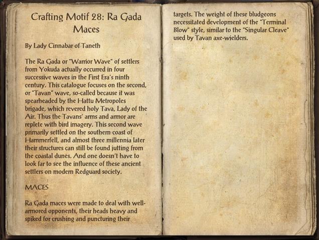 File:Crafting Motifs 28, Ra Gada Maces.png