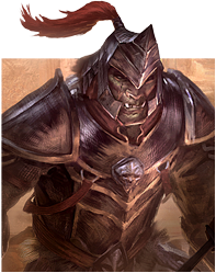 File:Race-orc.png