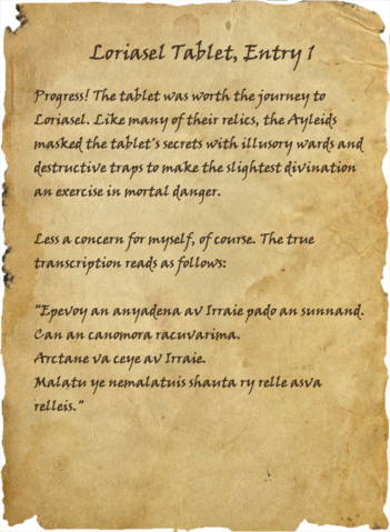 File:Loraisel Tablet, Entry 1.png