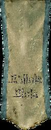 TESV Banner HighHrothgar