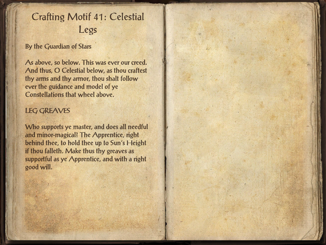 File:Crafting Motifs 41, Celestial Legs.png