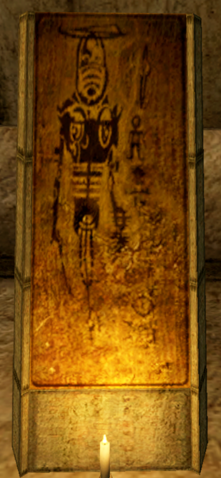 File:Shrine of St. Nerevar - Morrowind.png