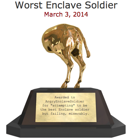 File:AES trophy.png