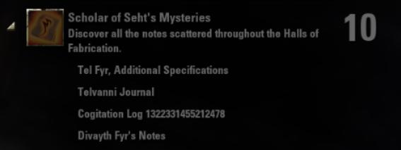 File:Scholar of Seht's Mysteries Achievement.png