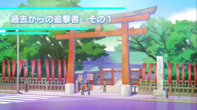 File:Ep4TitleCard.png