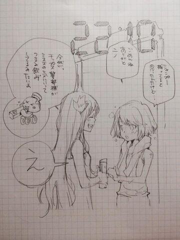 File:Misuzu (After Shower).jpg