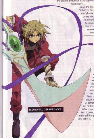 File:Cou sword.jpg