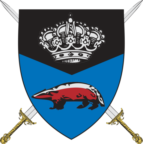 File:Bercanos-Royal-Arms.png