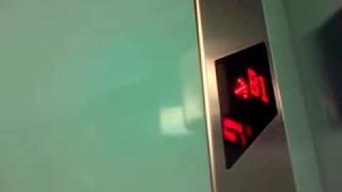 Bandung, Cihampelas Walk (Carpark) ThyssenKrupp Parking Elevator