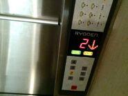Ryoden dumbwaiter controls JKT