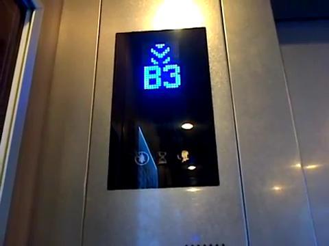 File:KONE KDS 290-300 LED Indicator (Blue).jpg