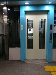 Mitsubishi elevator GinzaStationTokyo