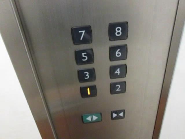 File:Mitsubishi flat buttons.jpg