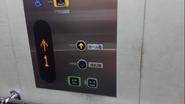 Toshiba WheelchairStation JROtsuka