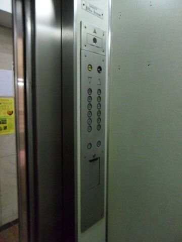 File:Argyle Centre HK Mitsubishi buttons.jpg