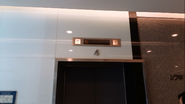 Long Mitsubishi HallStation PloenchitCenter