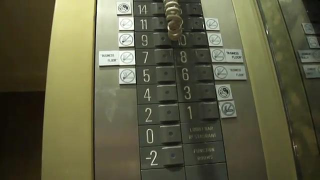 File:Schindler DesignS black floor buttons.jpg