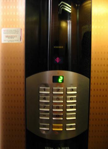 File:Schindler Smart02 MRL Keypad (Different).png