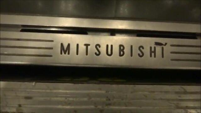 File:Mitsubishi door sills logo American.jpg