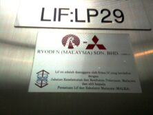 Ryoden (M) Sdn. Bhd.