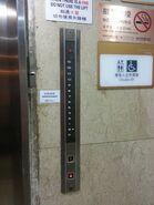 1986 Toshiba Computer Control hallstation HK
