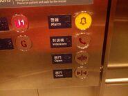 Kone elevator (Dewhurst US91 Jumbo)