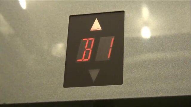 File:Mitsubishi American floor indicator (Nikko Hotel SF).jpg
