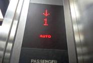 Hyundai led indicator