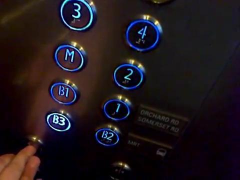 Kone Elevator Buttons | freesongs4u