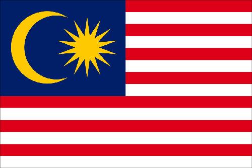 File:Malaysia-flag-1-.jpg